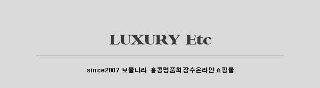 홍콩명품 악세사리/Accessory스페셜오더