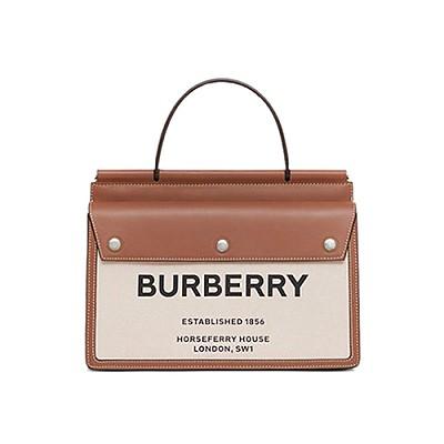 [스페셜오더]BURBERRY-80146371 버버리 포켓 디테일 호스페리 프린트 스몰 타이틀백