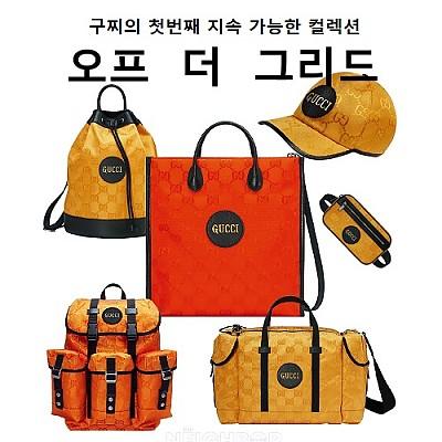 GUCCI OFF THE GRID COLLECTION-보물나라 #구찌오프더그리드 컬렉션 VIEW PRODUCT ≫